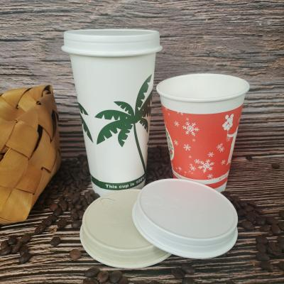 Custom design hot coffee cups with lids manufacturer